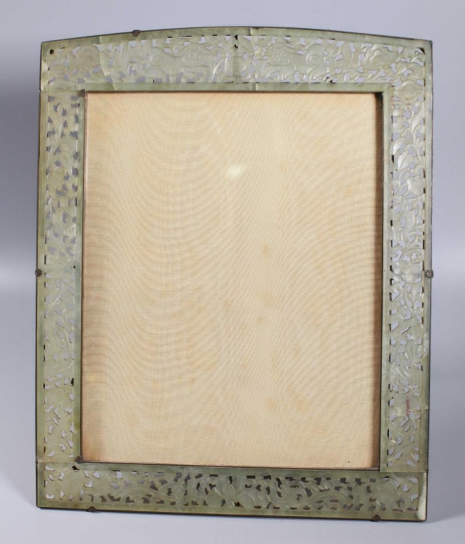Late Qing Chinese Carved Hardstone Picture Frame