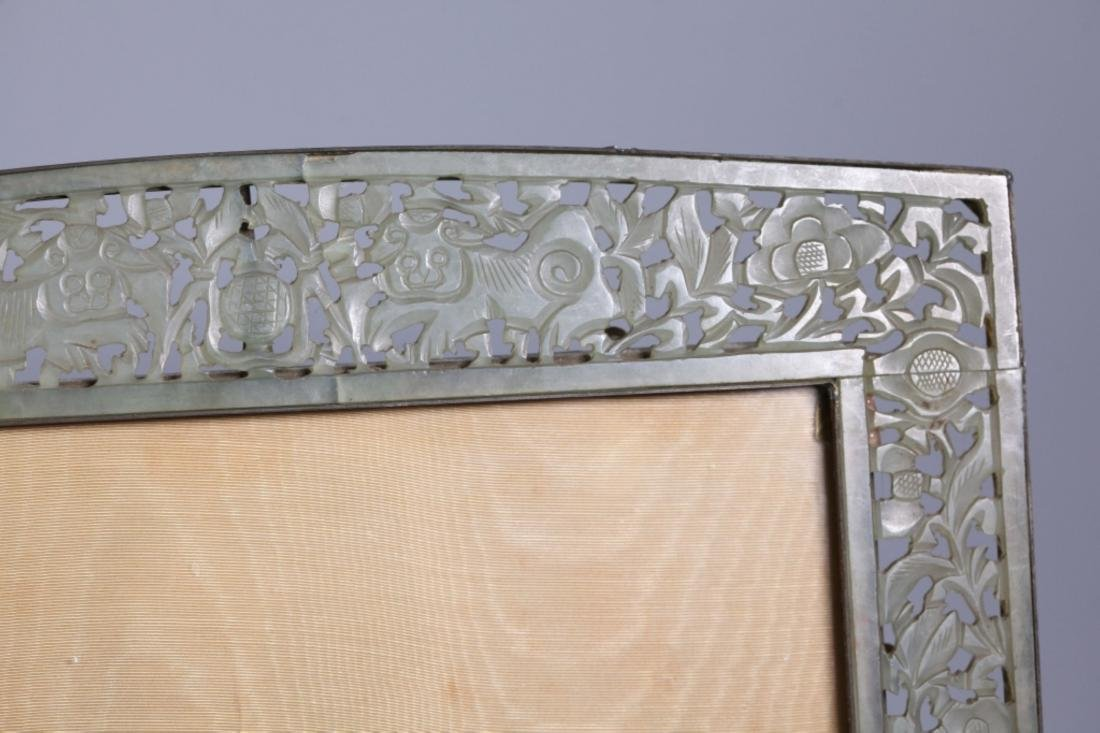 Late Qing Chinese Carved Hardstone Picture Frame - 6