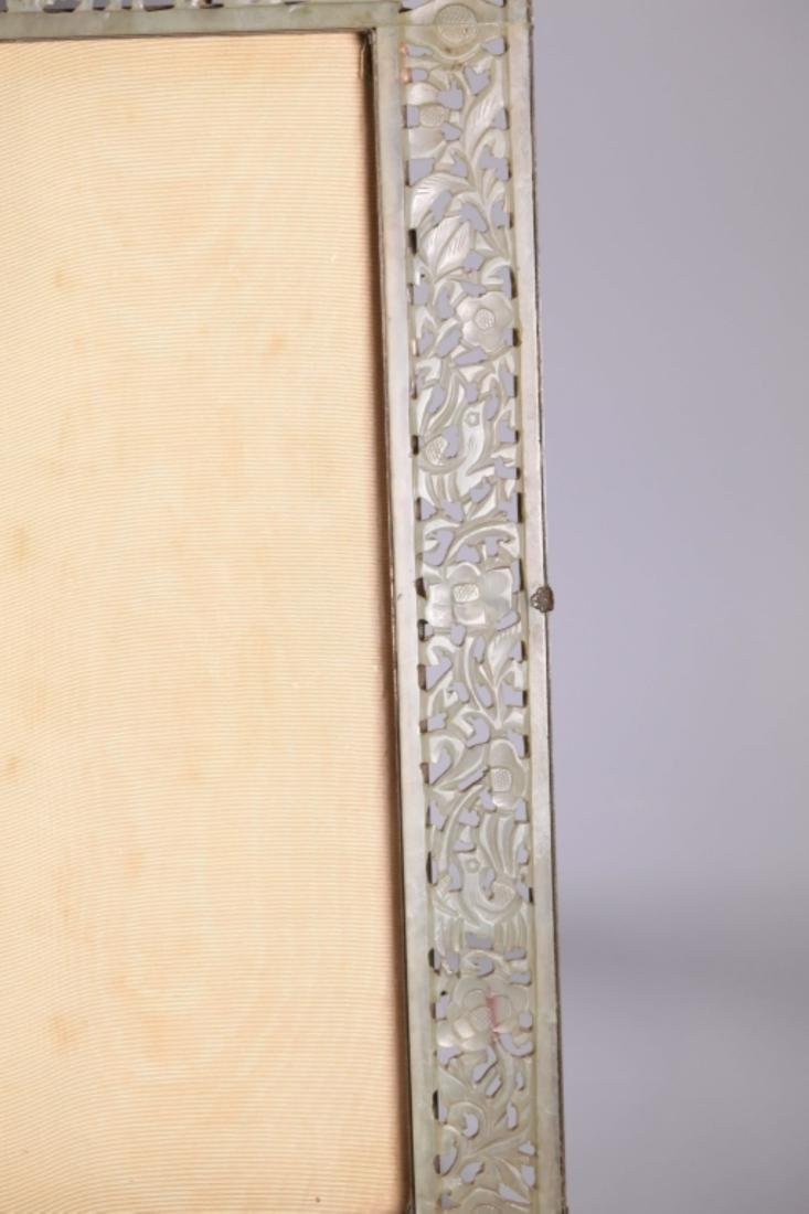 Late Qing Chinese Carved Hardstone Picture Frame - 7