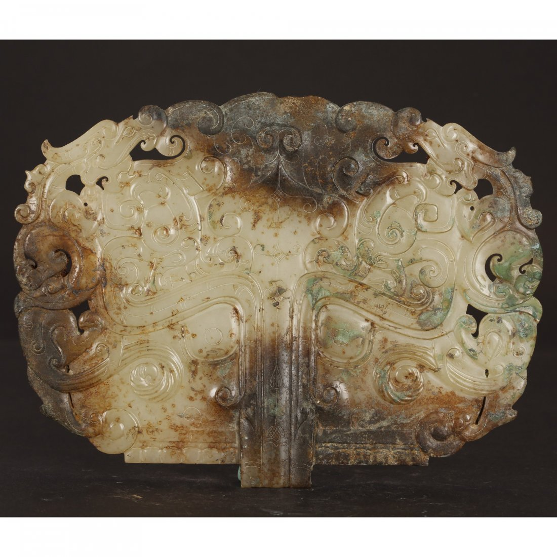 Chinese Carved Archaic Jade Plaque