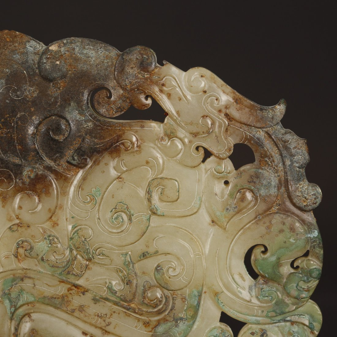 Chinese Carved Archaic Jade Plaque - 2