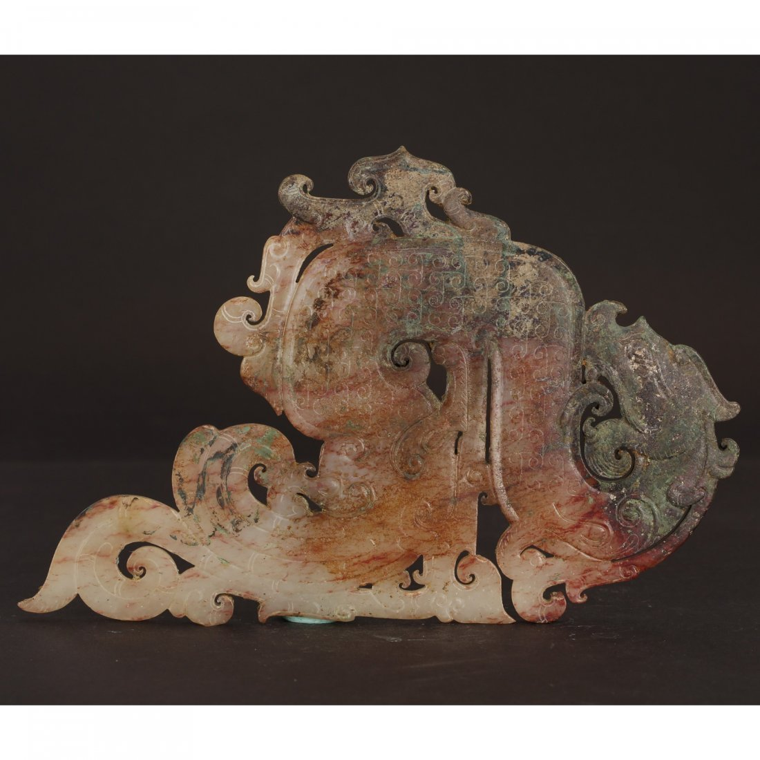 Chinese Carved Archaic Jade Dragon Plaque