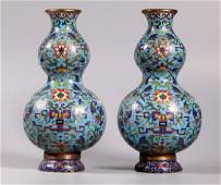 Christies Pr 18 C Chinese Cloisonne Wall Vases