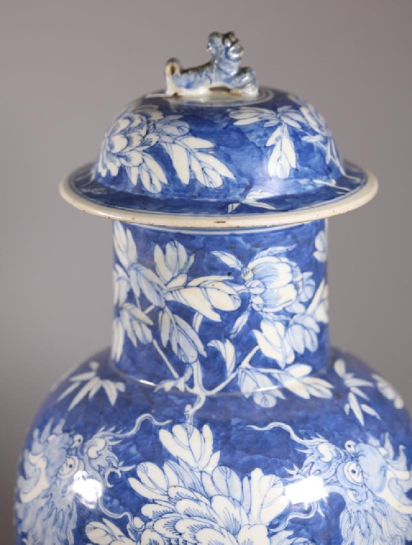 Chinese Qing Dynasty Blue & White Porcelain Vase - 5