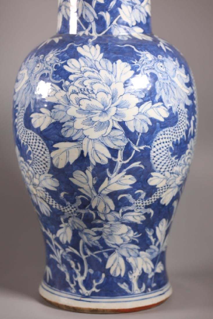 Chinese Qing Dynasty Blue & White Porcelain Vase - 6