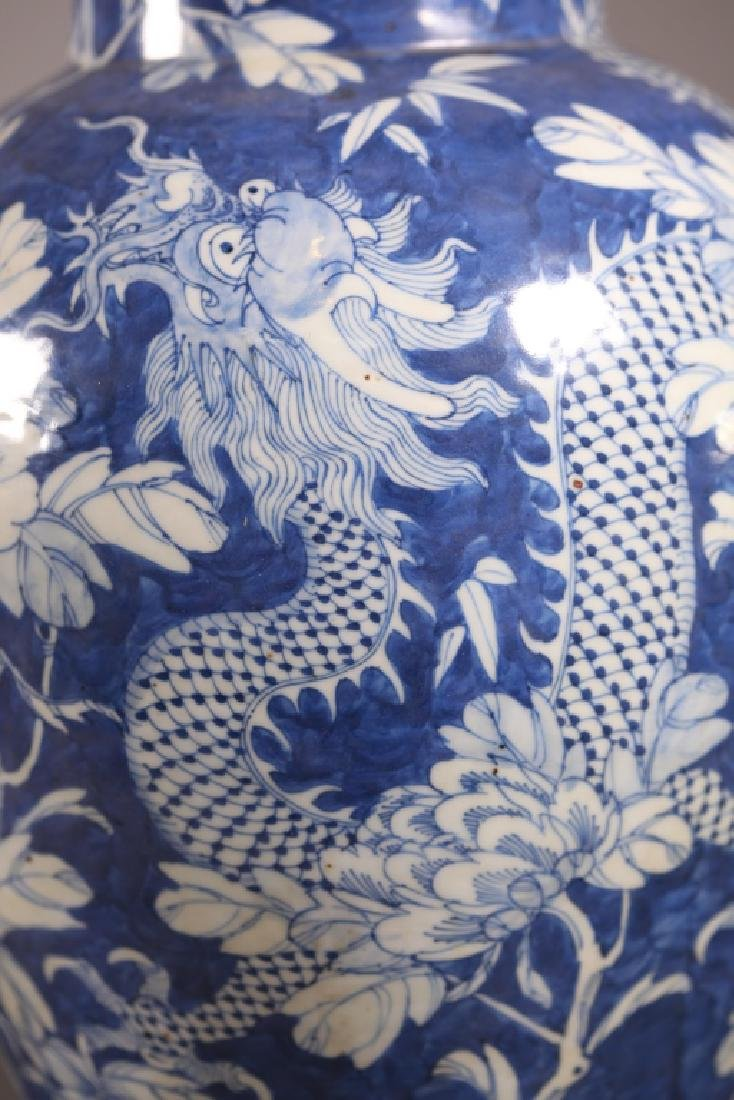 Chinese Qing Dynasty Blue & White Porcelain Vase - 7