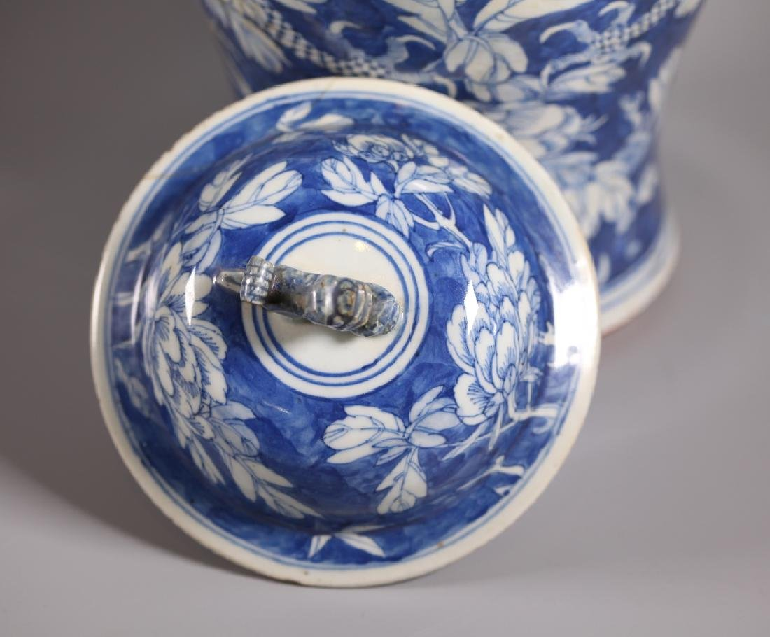 Chinese Qing Dynasty Blue & White Porcelain Vase - 8