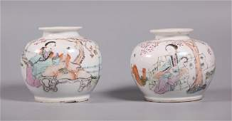 Two Chinese Qing Dynasty Enameled Porcelain Jars