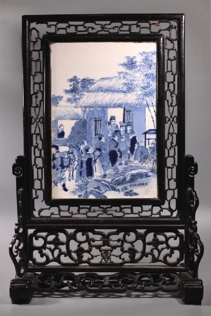 Chinese 19 C B & W Porcelain Table Screen