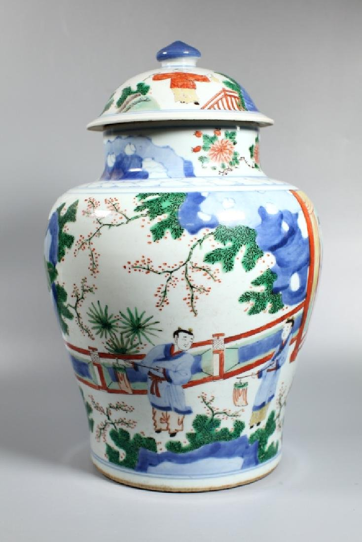 Chinese Wucai & Blue Figural Porcelain Temple Jar