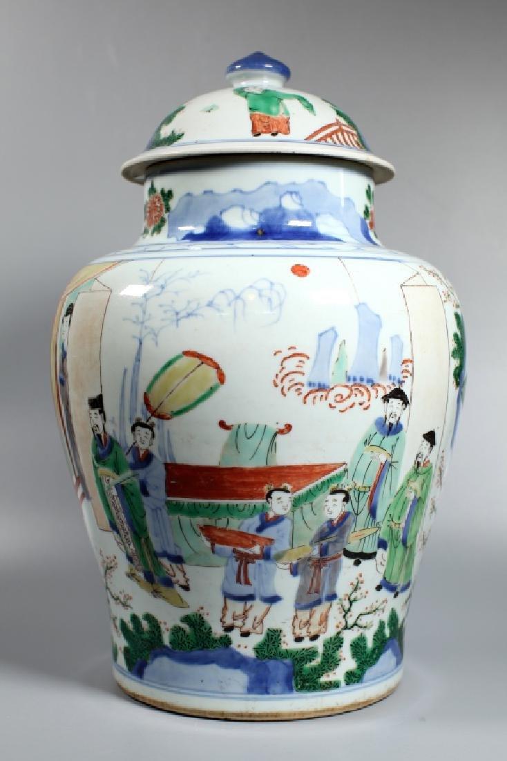 Chinese Wucai & Blue Figural Porcelain Temple Jar - 2
