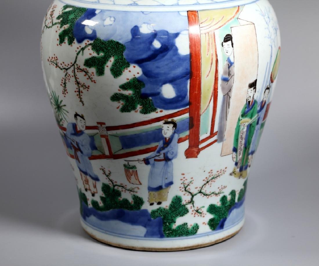 Chinese Wucai & Blue Figural Porcelain Temple Jar - 6