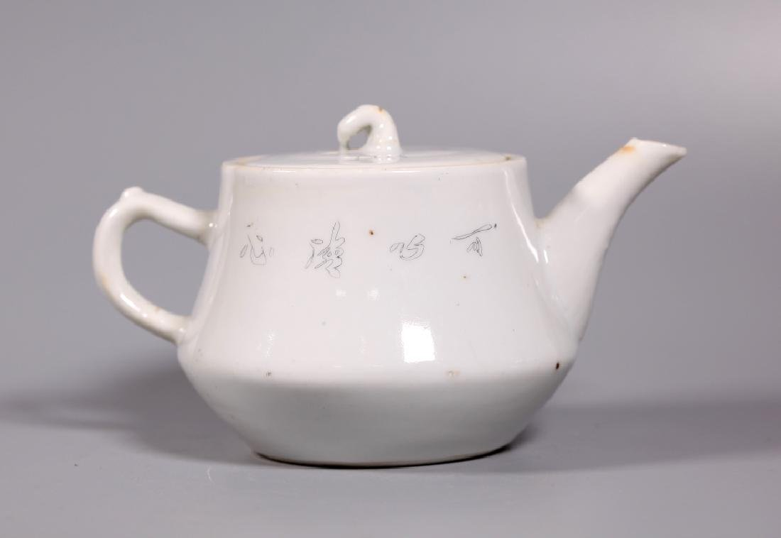 Chinese Diamond-Scratched Porcelain Teapot - 2