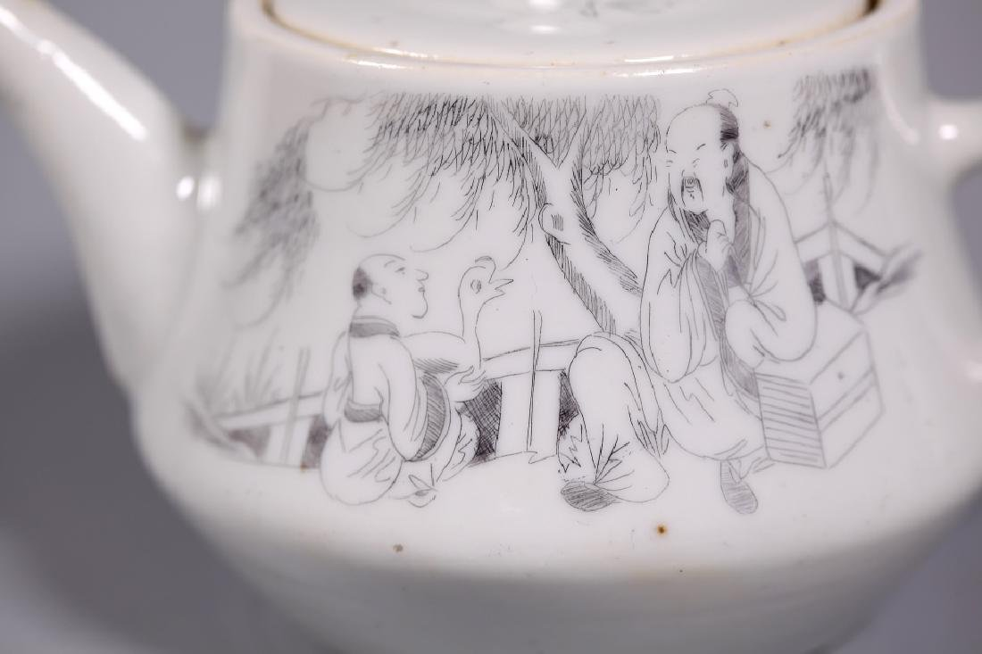 Chinese Diamond-Scratched Porcelain Teapot - 7
