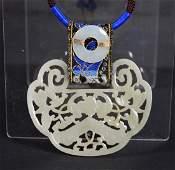 "Chinese 19 C Carved & Pierced White Jade ""Lock"" Pendant"