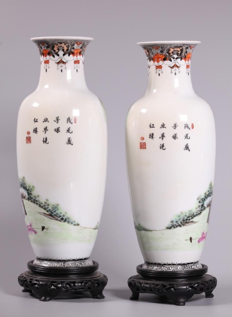 Three Chinese Enameled Porcelains - 3