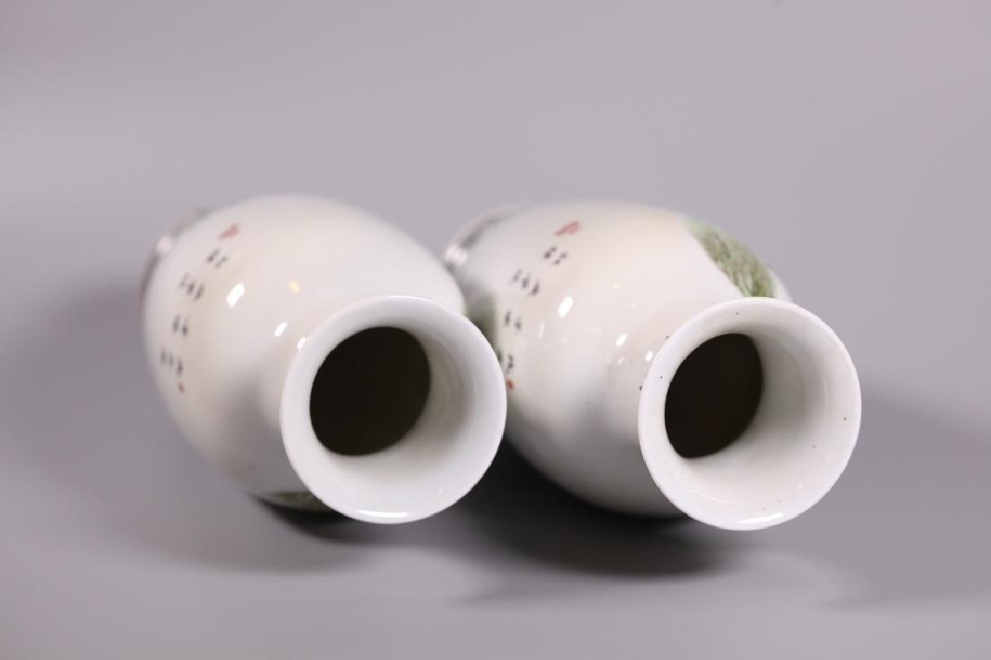 Three Chinese Enameled Porcelains - 4