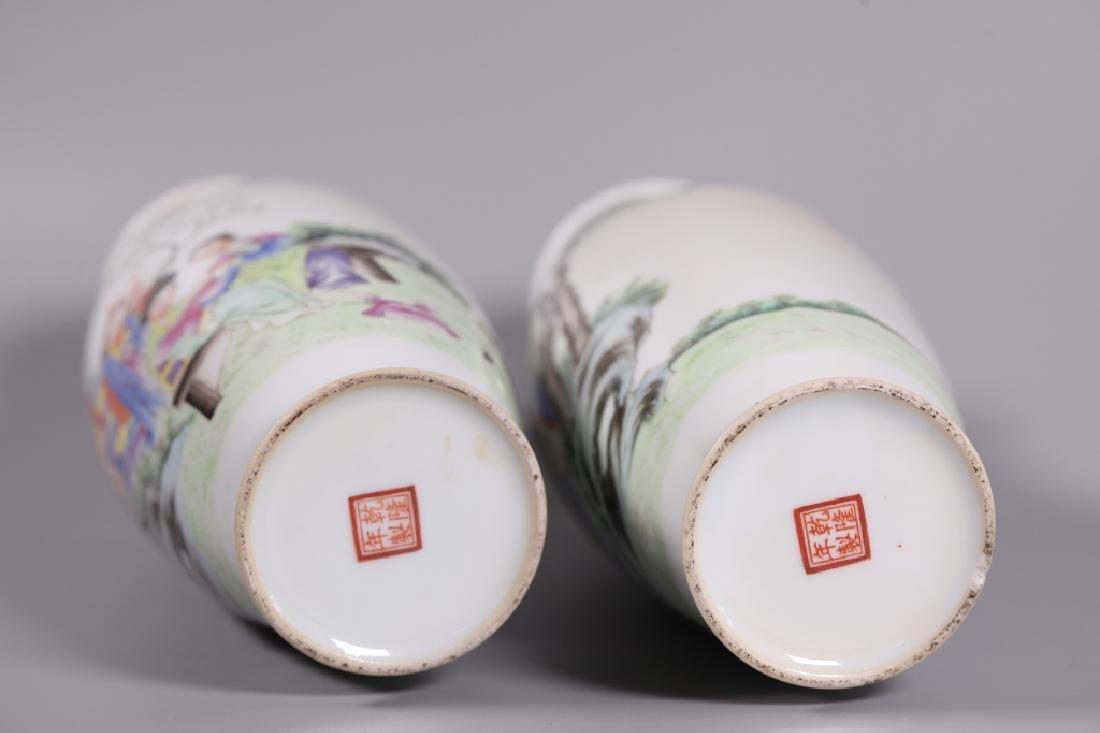 Three Chinese Enameled Porcelains - 5