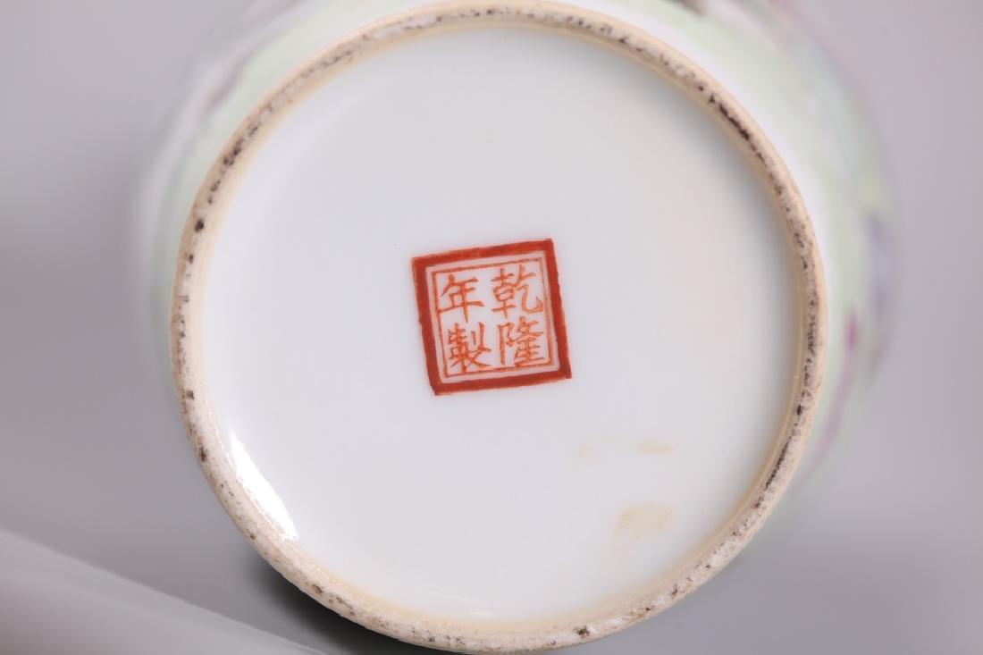 Three Chinese Enameled Porcelains - 6
