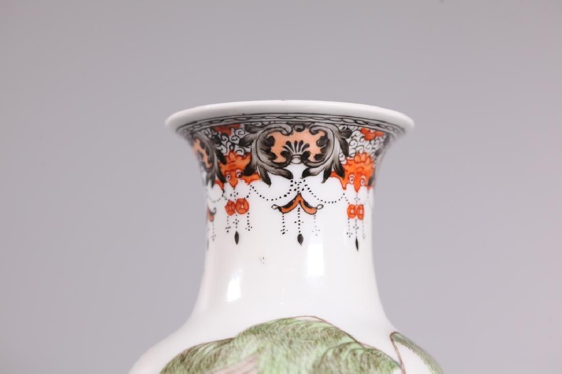 Three Chinese Enameled Porcelains - 7