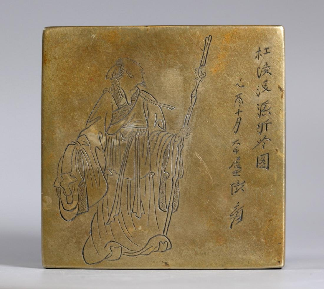 Lg Chinese Scholar Engraved Bronze Copper Ink Box