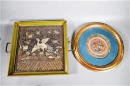 Chinese 19 C Kesi Silver Pheasant 5th Rank Badge