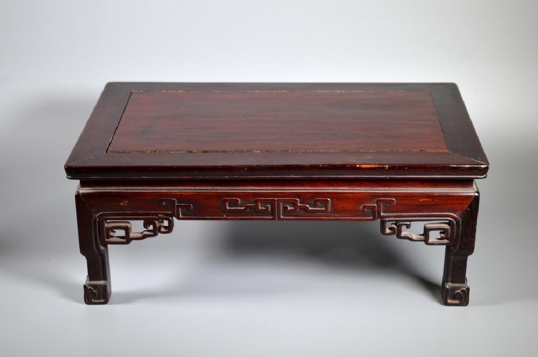 Chinese Hongmu Miniature 4-Legged Table or Stand