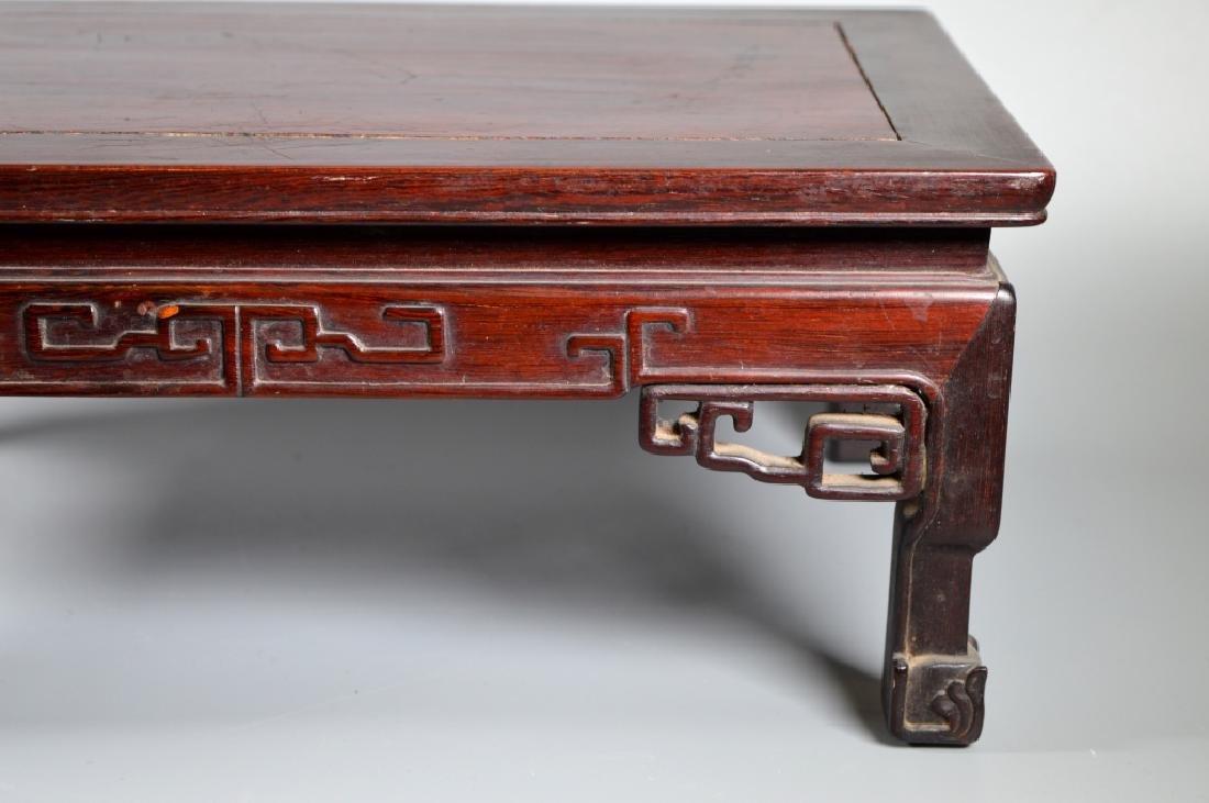 Chinese Hongmu Miniature 4-Legged Table or Stand - 3