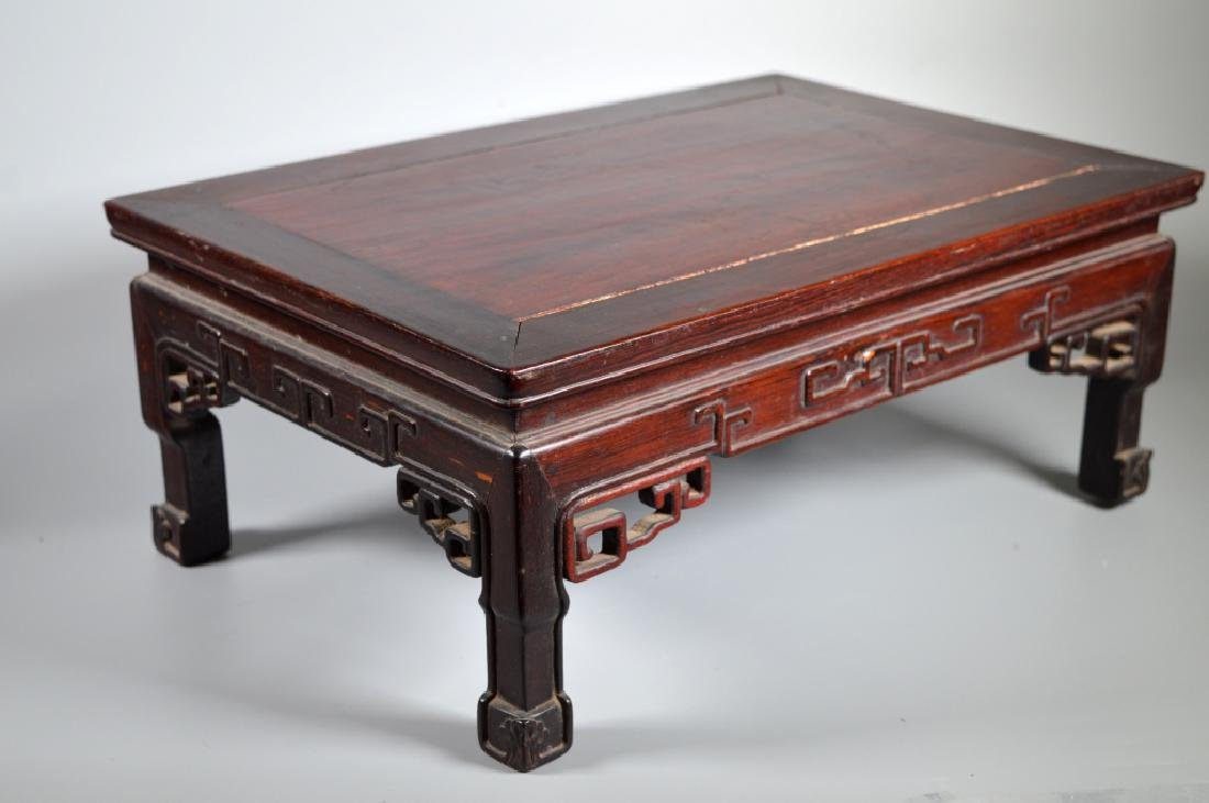 Chinese Hongmu Miniature 4-Legged Table or Stand - 4