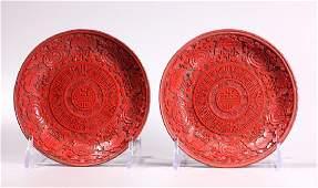 Pair Chinese Qianlong Mark Red Cinnabar Plates