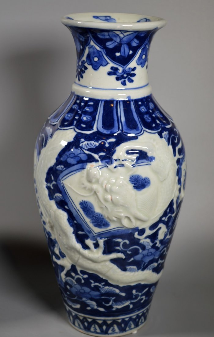Group of Six Chinese porcelain Blue & White, Red Glaze - 2