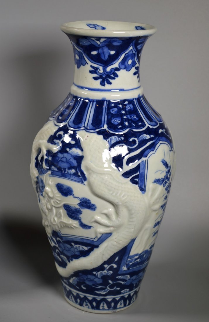 Group of Six Chinese porcelain Blue & White, Red Glaze - 3