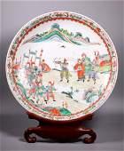 Lg Chinese Famille Verte Porcelain Battle Charger