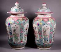 Pr Lg Chinese Famille Rose Porcelain Temple Jars