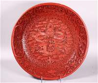 Chinese 18/19 C Cinnabar Lacquer Dragon Lg Plate