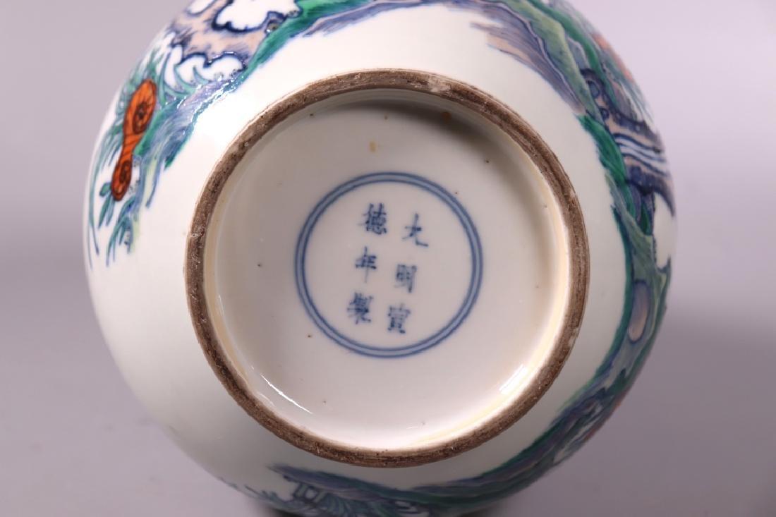 Chinese Qing 3-Friends Winter Doucai Yuhuchunping - 8