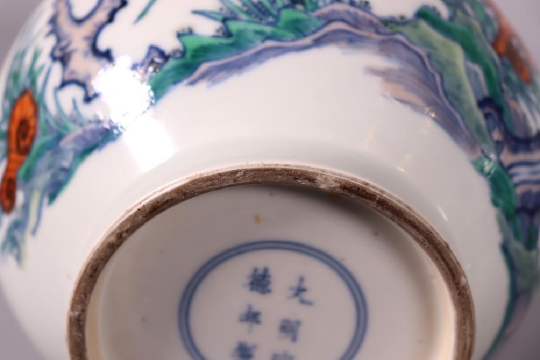 Chinese Qing 3-Friends Winter Doucai Yuhuchunping - 9