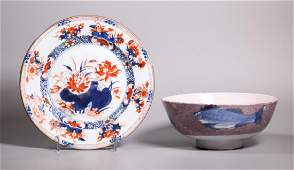 Chinese 18 C Porcelain Plate; English Delft 1750