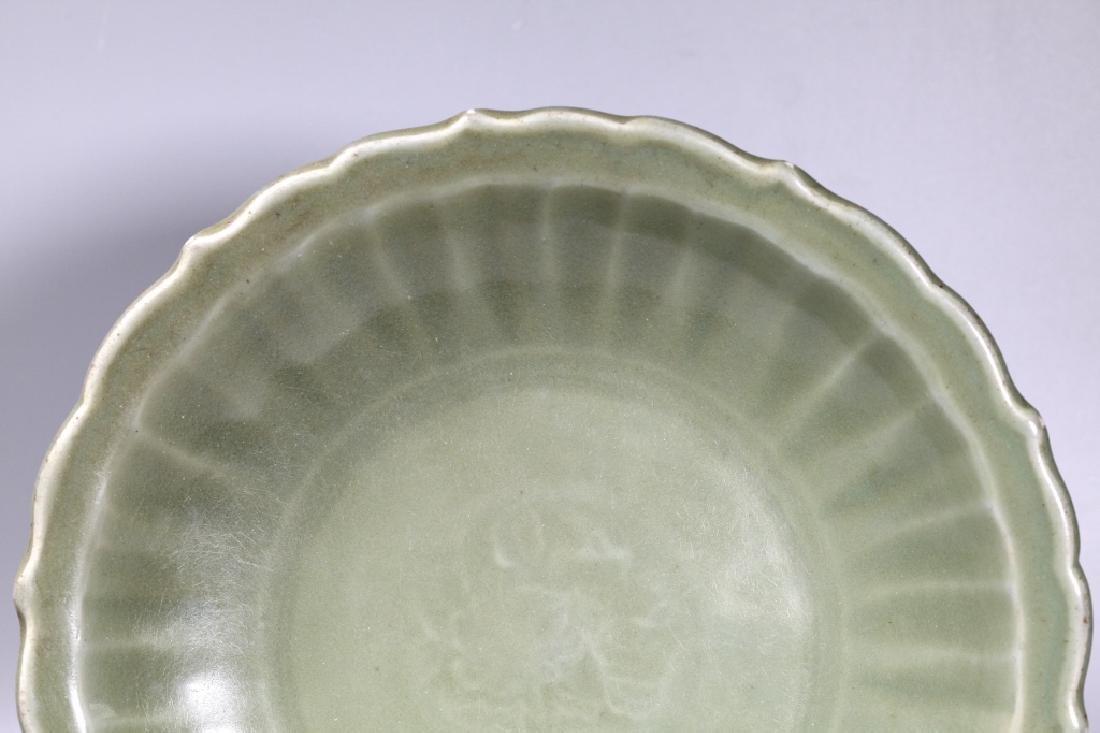 Lg Chinese Ming Longquan Celadon Porcelain Plate - 5