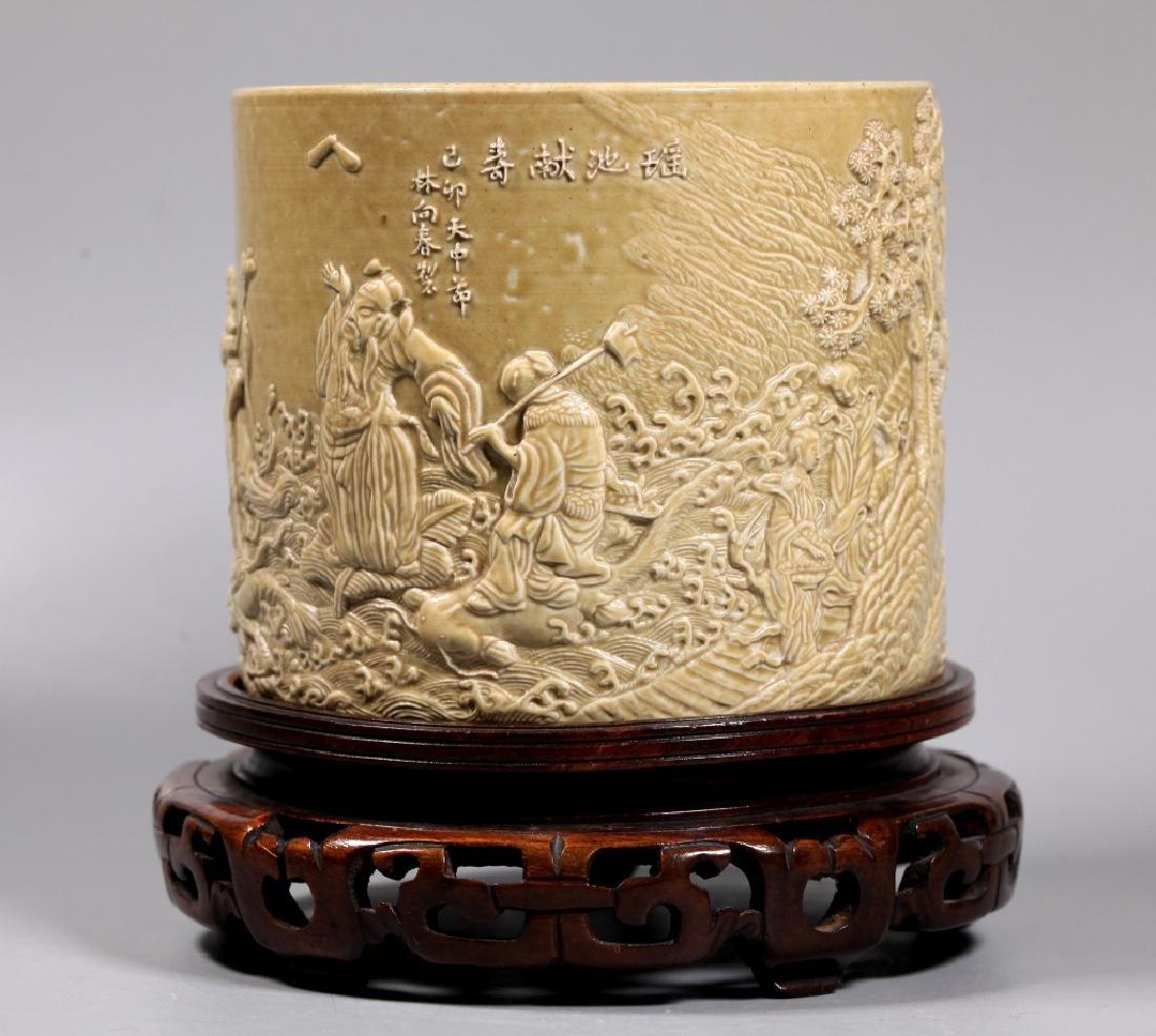 Lin Xiangchun; Chinese Molded Porcelain Brush Pot