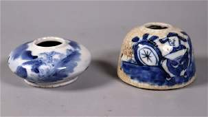 2 Chinese 19 C Blue  White Porcelain Water Pots