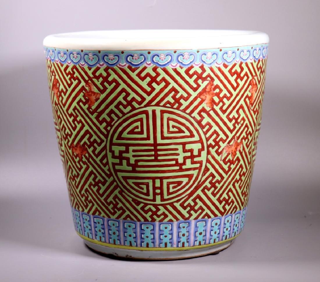 Large Chinese Shou Enameled Porcelain Planter