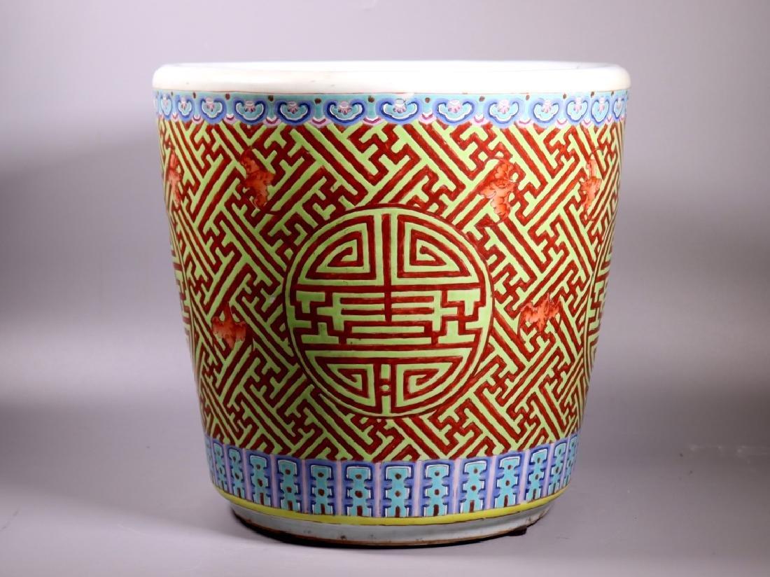 Large Chinese Shou Enameled Porcelain Planter - 2