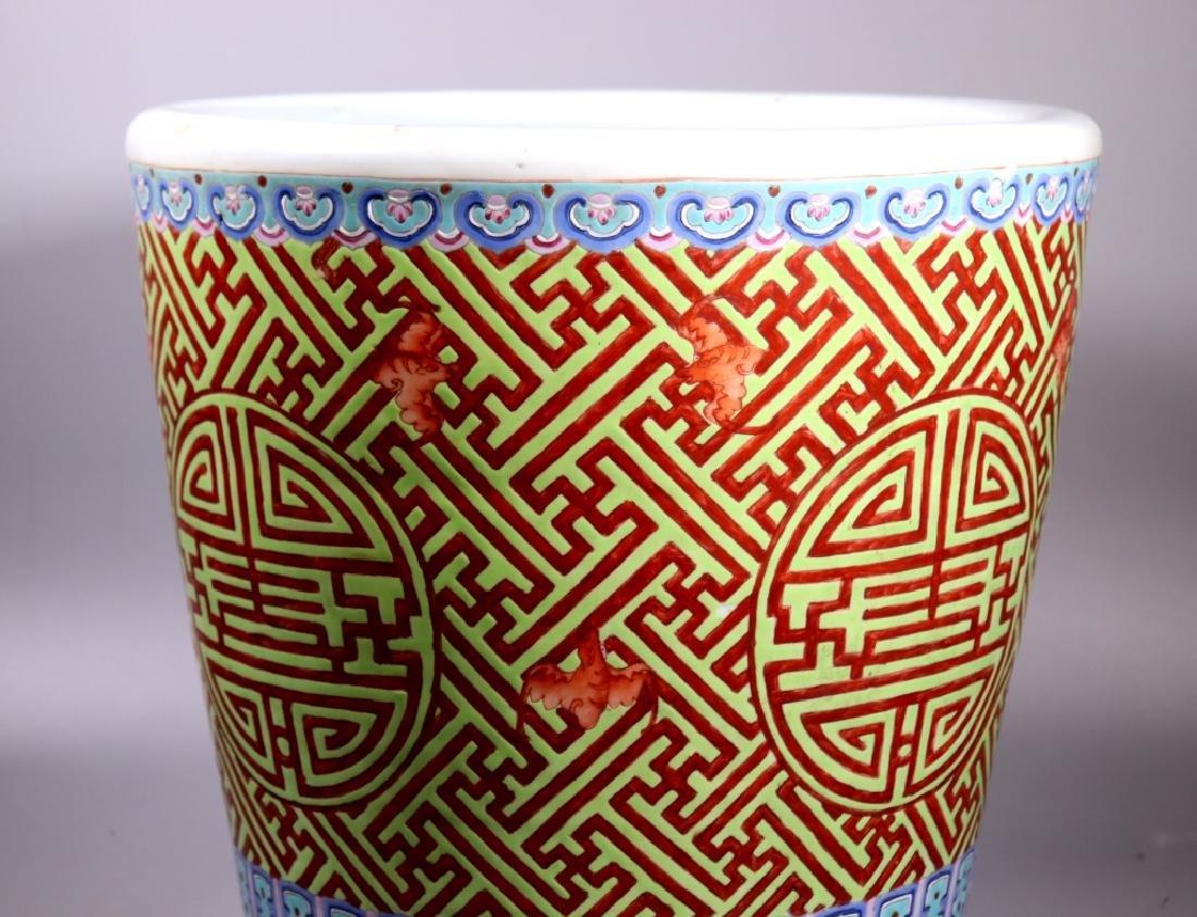 Large Chinese Shou Enameled Porcelain Planter - 3