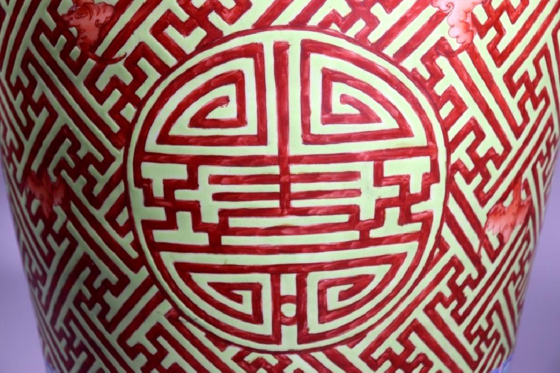 Large Chinese Shou Enameled Porcelain Planter - 5