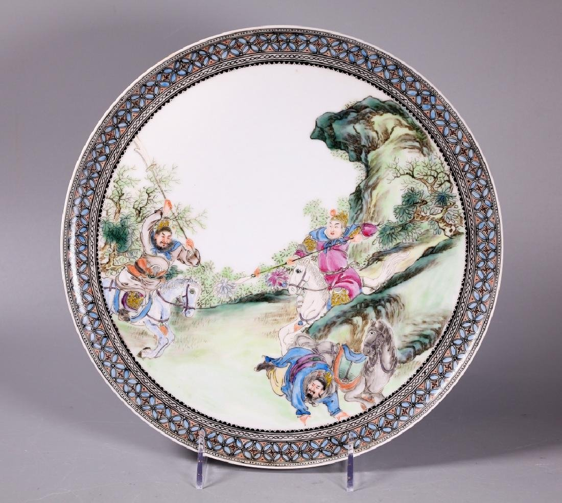 Jiangxi Duxiaoshe Chupin Chinese Porcelain Plate