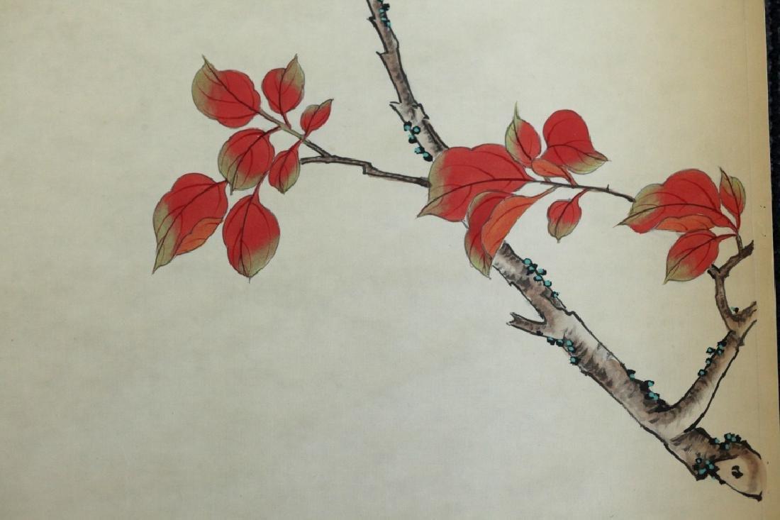 4 Chinese Paintings on Silk, Flowers & Leaves - 6