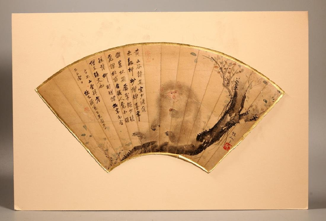Antique Chinese Fan Painting of Monkey in Tree