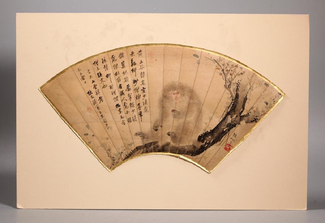 Antique Chinese Fan Painting of Monkey in Tree - 2