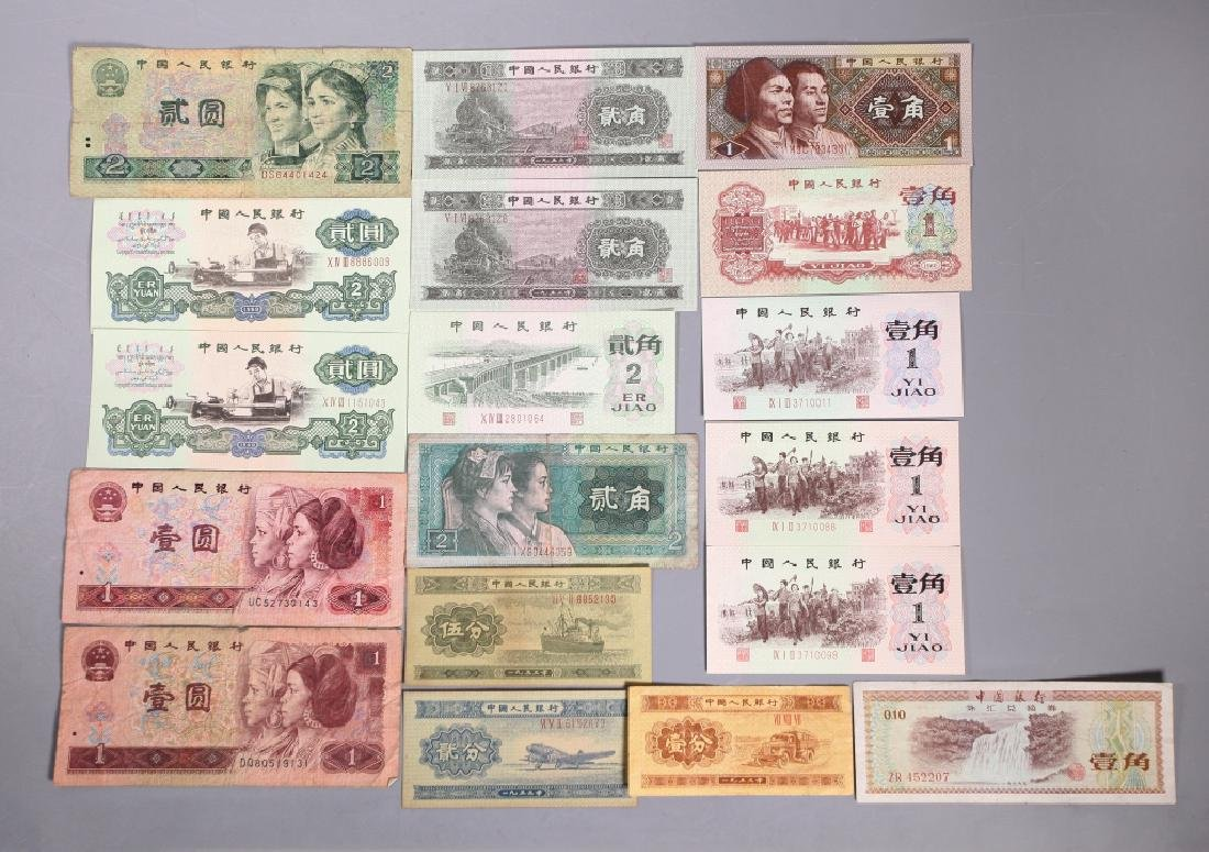 18 Pieces Chinese Paper Money